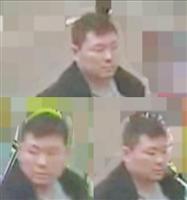 東京・渋谷の路上でバッグをひったくったとして公開された男の画像(警視庁提供)