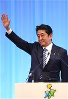 自民党大会で演説する安倍晋三首相=5日、東京都港区(福島範和撮影)