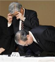 記者会見を終え、深々と一礼する東芝の綱川智社長(手前)=2月14日、東京都港区の本社