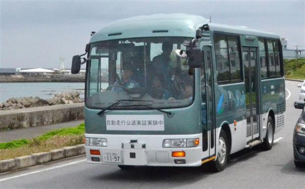 http://www.sankei.com/images/news/170320/wst1703200048-p1.jpg