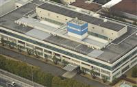 サイバーセキュリティーで提携 パナソニックと東京海上日動 製品購入に応じて保険料安く