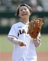伝説の名投手・沢村栄治の戦友、娘と対面 「沢村君と3人でなら最高 ...