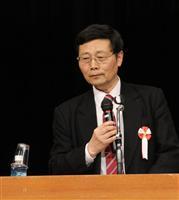 「竹島の日」記念式典で講演する下條正男・拓殖大教授=2月22日、松江市の島根県民会館