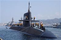 最新鋭潜水艦「せきりゅう」