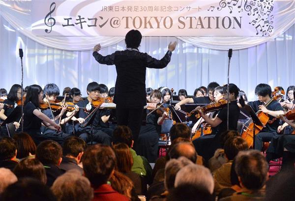 JR7社発足30年】東京駅で記念「...
