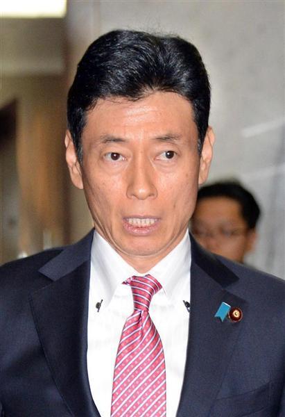 森友学園問題】自民党の西村康稔...