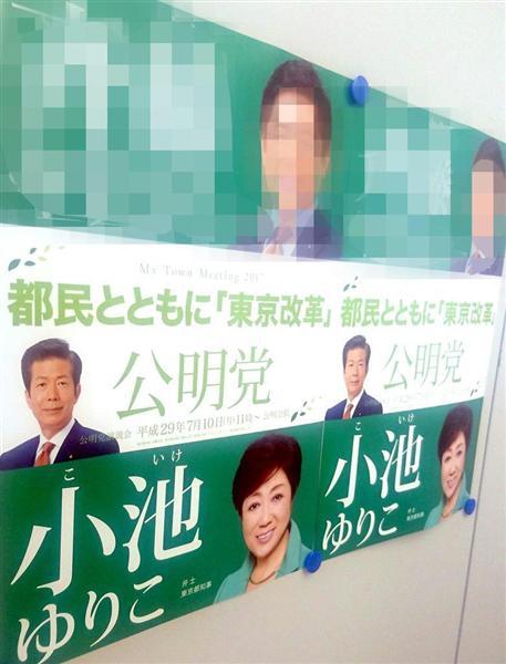 ポスター│ダウンロード│日本共産党中央 ...
