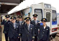 【入社式】「ふるさと復興の力に」東日本大震災の被災地で新人誓う