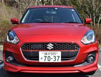 【試乗インプレ】走りも燃費もかなりイイ! 170万円切るスズキの新型スイフト「ハイブリ…