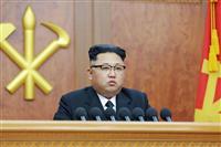 北朝鮮の金正恩朝鮮労働党委員長(朝鮮中央通信撮影・共同)