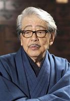 筒井 康隆 韓国
