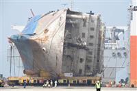 運搬船から陸揚げされるセウォル号の船体=9日、韓国南西部・木浦(共同)