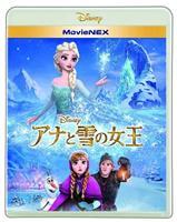 【名作映画を見てみよう!】魔法の力254億円…TV視聴率でも 「アナと雪の女王」(20…