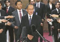 【国際情勢分析】米紙が「対日外交を人質に」韓国左派を一喝の社説 「日本という記憶の傷が…