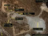 12日に撮影された北朝鮮・豊渓里にある核実験場の衛星写真(エアバス・ディフェンス・アンド・スペース/38ノース提供・共同)