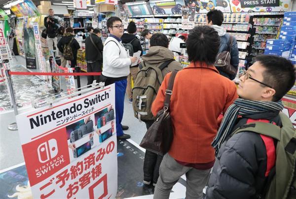 大阪で任天堂スイッチが追加販売される店舗はあり …