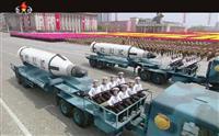 北朝鮮の朝鮮中央テレビが15日放映した、平壌での軍事パレードに登場した弾道ミサイル「北極星」の映像(共同)