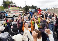 米軍普天間飛行場の辺野古移設反対を訴える集会で気勢を上げる参加者(八重山日報提供)