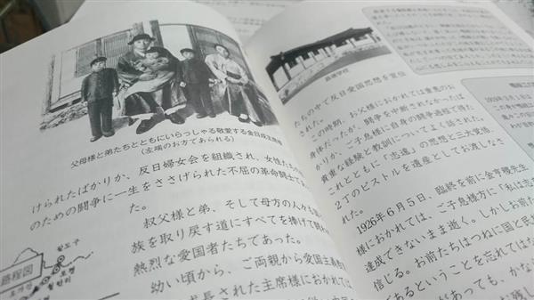 http://www.sankei.com/images/news/170419/prm1704190001-p1.jpg