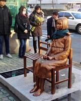 韓国・釜山の日本総領事館前の路上に設置された慰安婦像