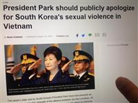 ベトナム戦争時、韓国軍がベトナム人女性に行った極悪非道の数々について、韓国の朴槿恵(パク・クネ)大統領は国際社会に向けて謝罪すべきだと訴える2015年10月13日付の米FOXニュースのオピニオン面(電子版)