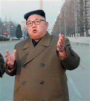 金正恩氏率いる北朝鮮は強硬姿勢を崩さない(ロイター)
