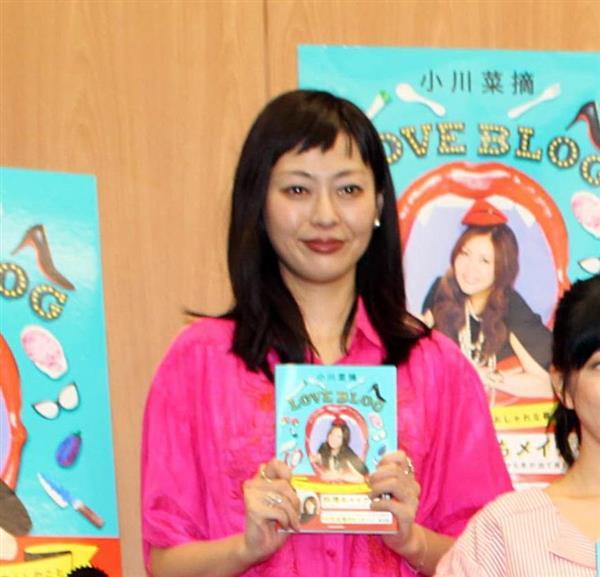 ココリコの田中直樹さん、タレントで歌手の小日向しえさんと離婚 , 産経ニュース