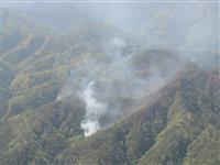 煙を上げる福島県浪江町の国有林=5日午後(同町提供)