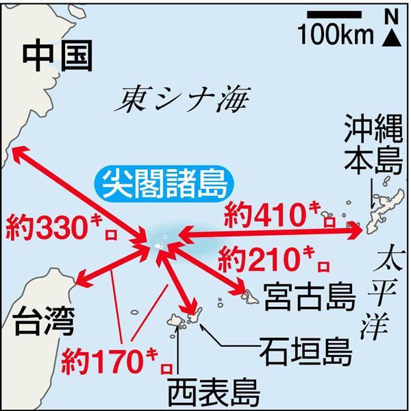 尖閣諸島の位置関係