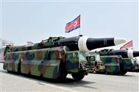 4月、北朝鮮の軍事パレードに登場した新型弾道ミサイル。中距離「ムスダン」より全長が長く、大陸間弾道ミサイル(ICBM)の可能性がある=平壌(共同)