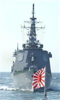 【野口裕之の軍事情勢】デザインを想像させるものまで許さない韓国の「旭日旗狩り」 世界で…