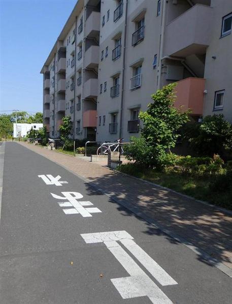 神戸 さかき ばら
