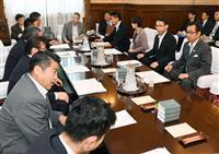国会内で開かれた衆院議院運営委の理事会=30日午前