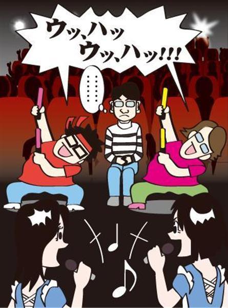 \u201cオタ芸\u201dのかけ声で曲が聞こえない\u2026アイドルコンサートやり直し求め憤怒の法廷闘争 , 産経WEST
