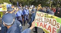 和田議員は、沖縄の反基地運動の不可解さを追及した