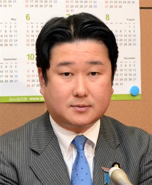 和田政宗の画像 p1_33