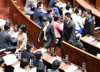 参院本会議で、天皇陛下の譲位を可能とする特例法案の採決前、自由党の森裕子(左中央)を先頭に退席する議員=9日午前、国会(斎藤良雄撮影)
