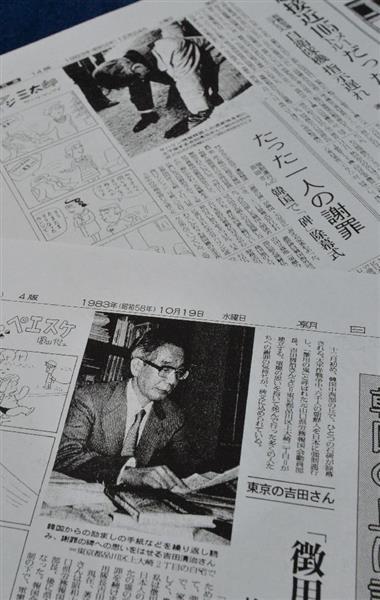 今日保存した最高の画像を転載するスレ 641 [無断転載禁止]©bbspink.comYouTube動画>3本 ->画像>1339枚
