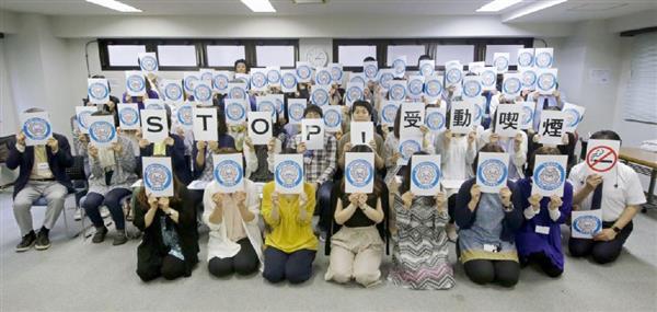 http://www.sankei.com/images/news/170612/lif1706120004-p1.jpg