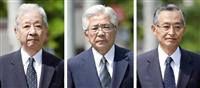 尼崎JR脱線事故で強制起訴されたJR西日本歴代3社長(左から)井手正敬氏、南谷昌二郎氏、垣内剛氏