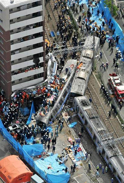 線 脱線 運転 福知山 手 事故 事故の概要:JR西日本
