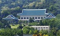 韓国・ソウルの大統領府=5月17日(共同)