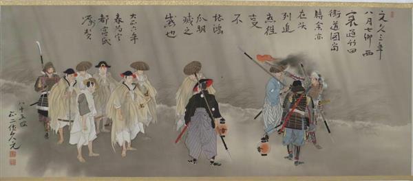 「七卿西竄(せいざん)之図」(部分、宇都宮家蔵)「七卿」に随行した土方久元の賛がある