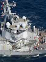コンテナ船との衝突で損傷した米海軍イージス駆逐艦フィッツジェラルドの右舷部分=17日午前7時57分、静岡県下田市沖(共同通信社ヘリから)