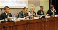 国連人権理事会関連のイベントで発言する山城博治被告(左から2人目)=16日、スイス・ジュネーブの国連欧州本部(原川貴郎撮影)
