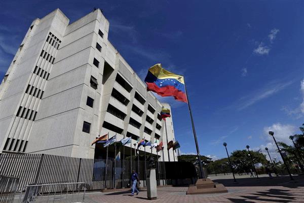 ベネズエラ最高裁=2015年12月(ロイター)