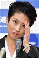 記者会見する民進党の蓮舫代表=7月6日、国会内(斎藤良雄撮影)