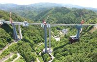 高さ日本一を更新、鷲見橋125mに 岐阜・郡上市の東海北陸道