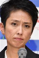 【東京都議選】民進・都議選総括会議(非公開)の主な発言「代表は得票率が最も低かった選挙区から衆院選に」「党執行部刷新を」 [07/12]©2ch.netYouTube動画>1本 ->画像>2枚