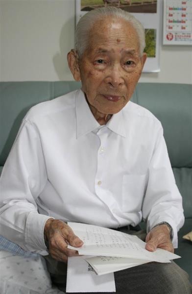 安倍晋三首相への手紙を手にする西川清さん(喜多由浩撮影)